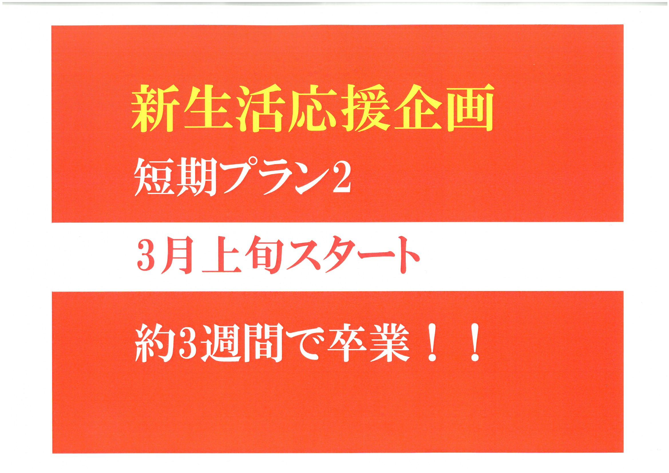 SKM_C364e20012008140