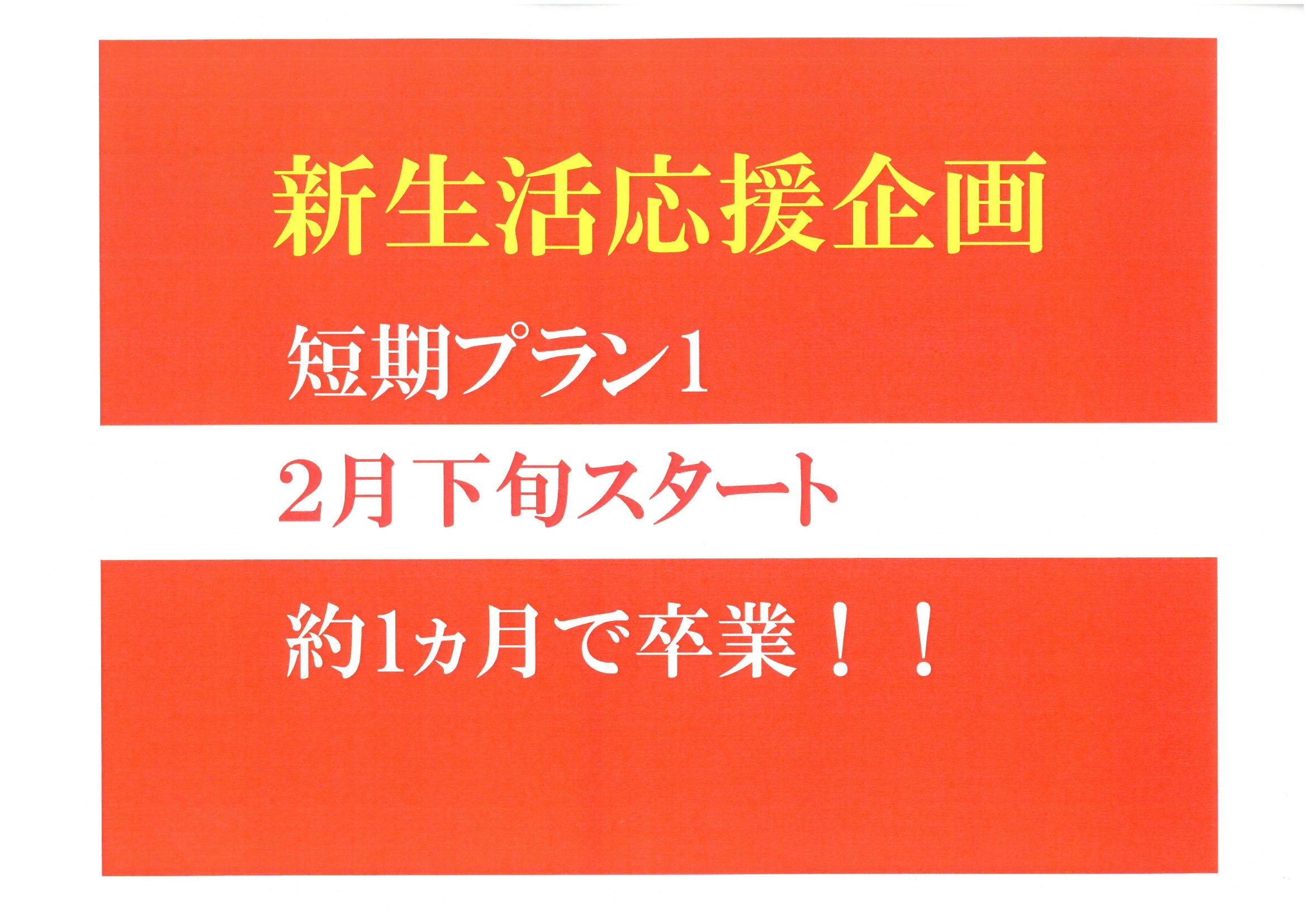 SKM_C364e20012008141