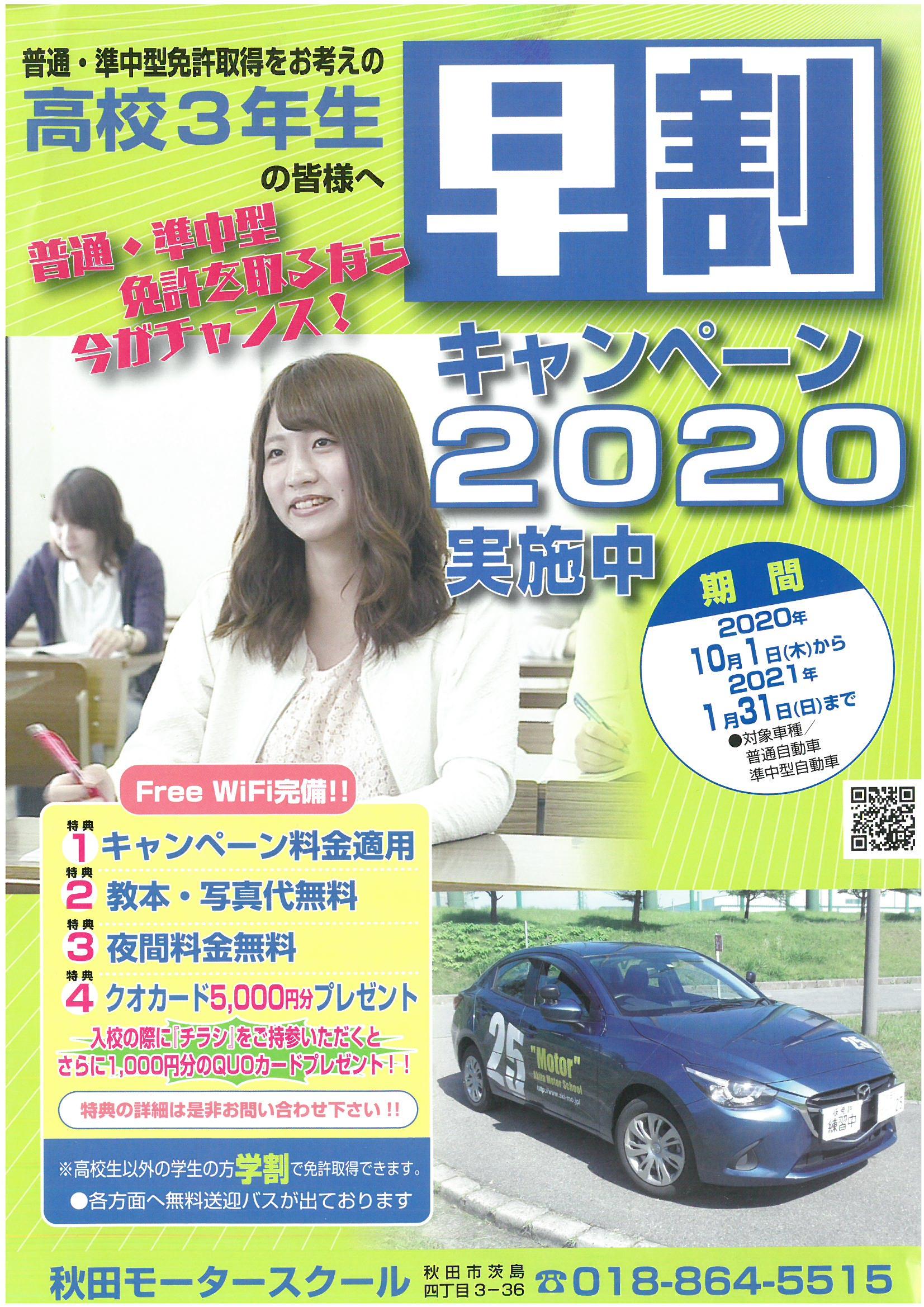 SKM_C364e20100511520